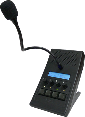 Push To Talk Intercom SIP Console
